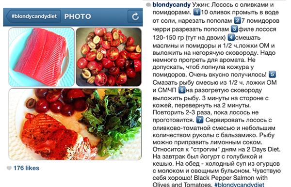 losos-s-pomidorami.jpg