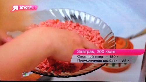Колбасу трем на терке