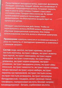 moran-шампунь-состав