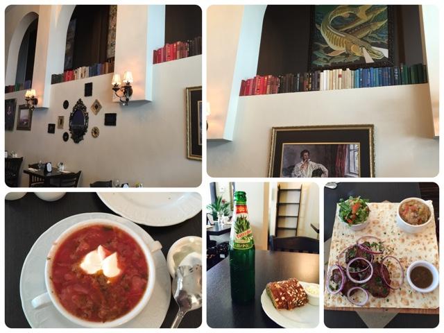 русский ресторан в сан диего