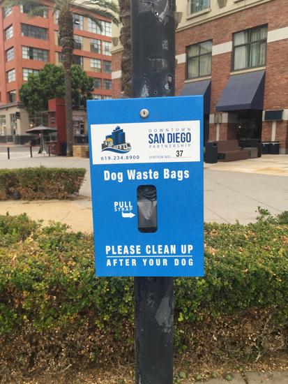 собаки уборка